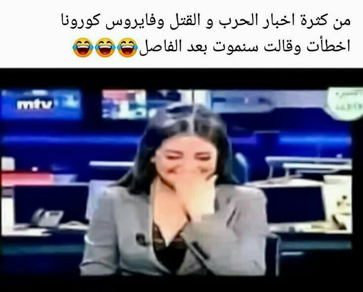 Pin By Rou Aa On Blagues Algeriennes Cute Funny Quotes Arabic Jokes Laughter