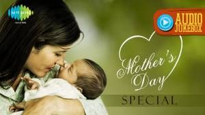 Mother's Day Special Songs | Old Hindi Songs | Maa Pyari Maa