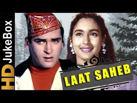 zongstube: Laat Saheb (1967) | Full Video Songs Jukebox | Sha...