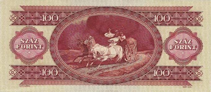 HUF 100 1975 reverse - Lotz Károly (festő) – Wikipédia   (Menekülés a vihar elől-az egykori magyar százforintos papírpénz hátulján)