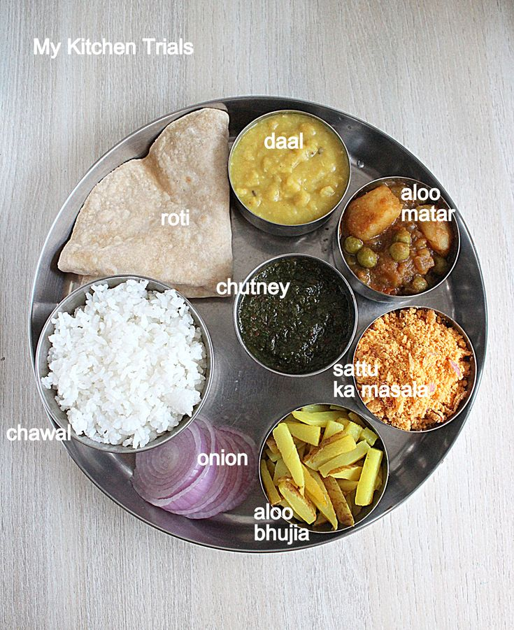 Bihari Lunch Thali