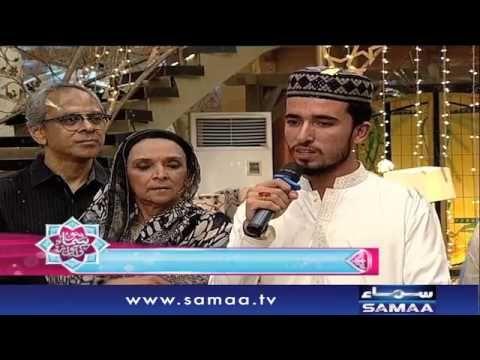 Winners of Bano Samaa Ki Awaz | SAMAA TV | 25 June 2017 - https://www.pakistantalkshow.com/winners-of-bano-samaa-ki-awaz-samaa-tv-25-june-2017/ - http://img.youtube.com/vi/KHvq2L1sECQ/0.jpg