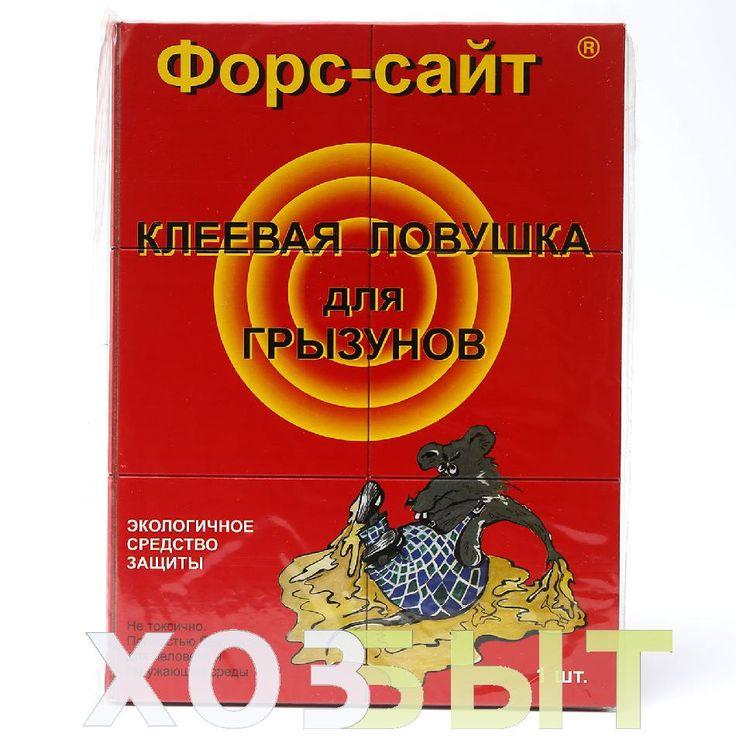 fors-sayt-kleevaya-lovushka-dlya-gryizunov-1sht