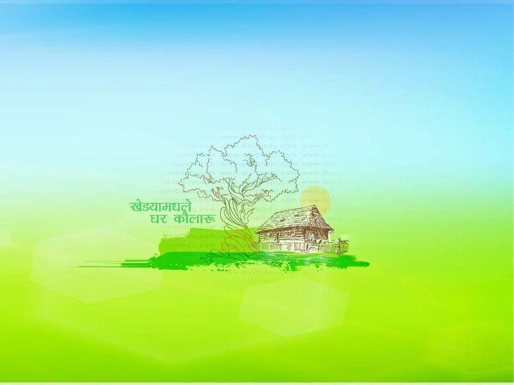Ghar Kaularu, Konkan Dream Home, Wallpaper
