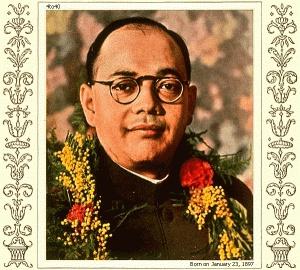 The life and times of Netaji Subhash Chandra Bose