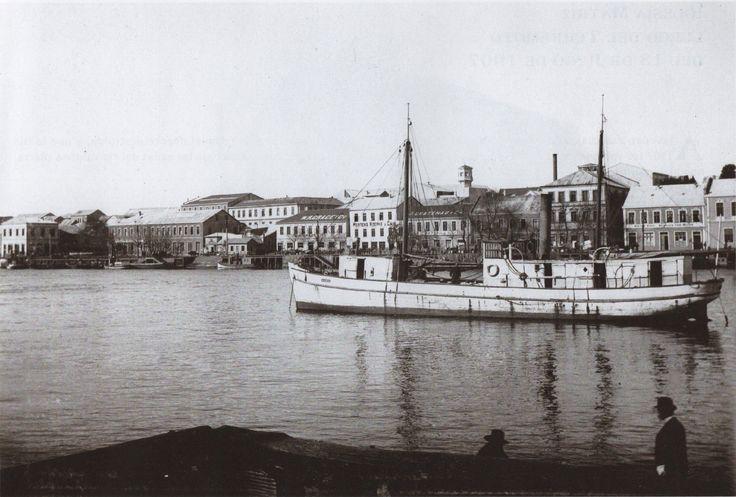 Avenida Arturo Prat - Vapor Lebu 1907