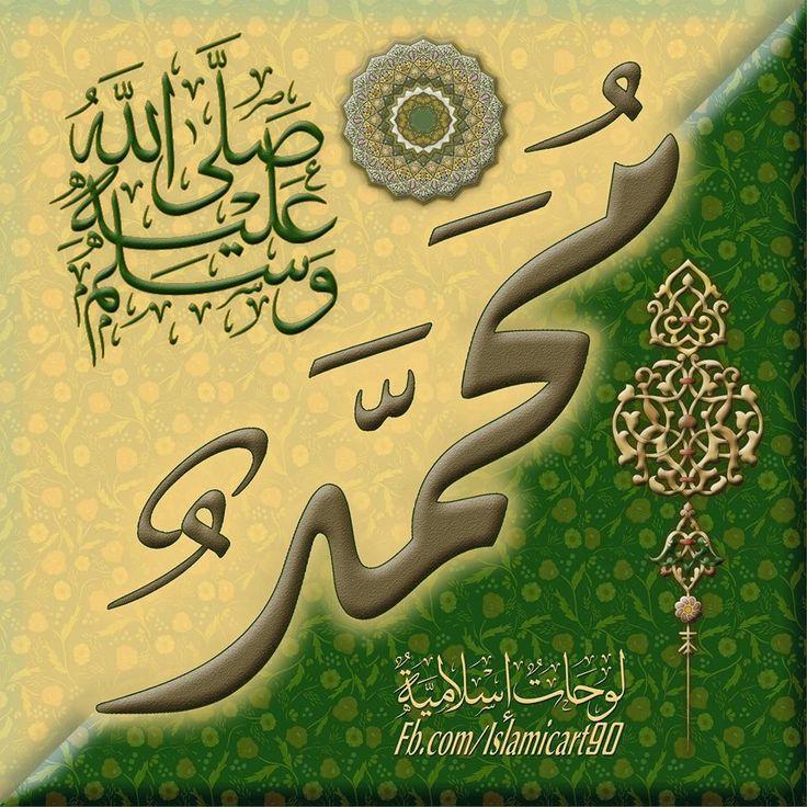 Pin oleh Khaled Bahnasawy di Prophet Mohammed pbuh Kaligrafi