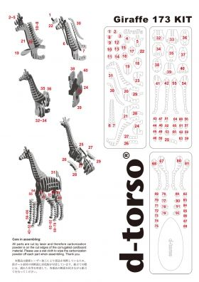 GIRAFFE 173_white d-torso paper craft by Aki Co.,Ltd.