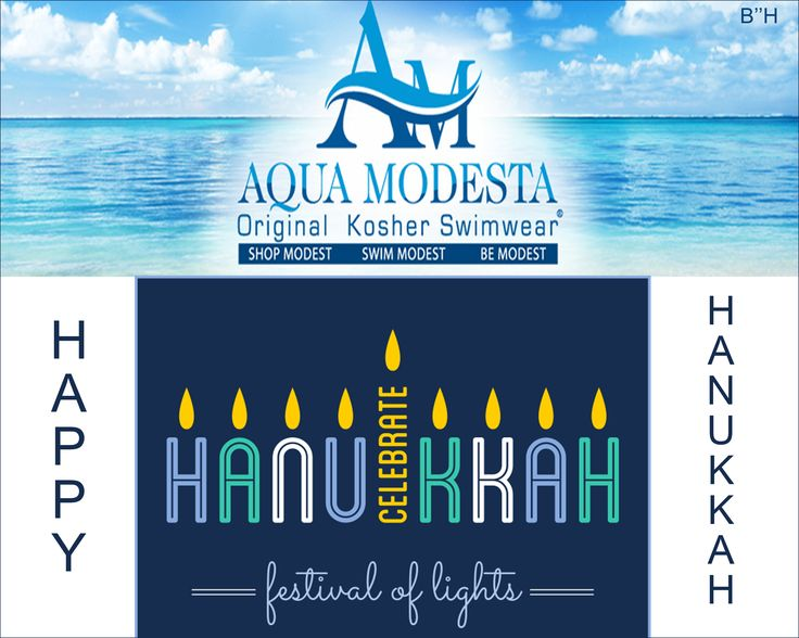 Happy Hannukah! Use coupon code: HAPPY and enjoy special savings towards our entire line of high quality modest swimwear, sportswear and costume jewelry! May your home and life be filled with tremendous light and clarity this holiday and throughout the year!