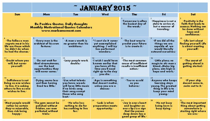 Funny Monthly Calendar Quotes : Motivational thoughts calendar monthly daily
