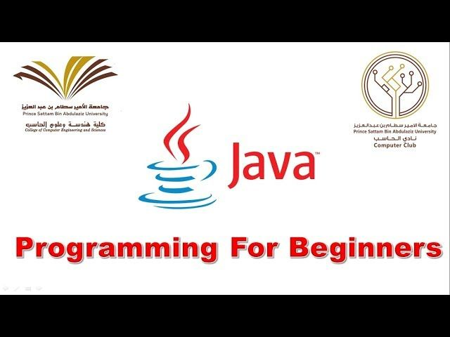 00 Java Programming For Beginners Introduction Java Programming Java Beginners