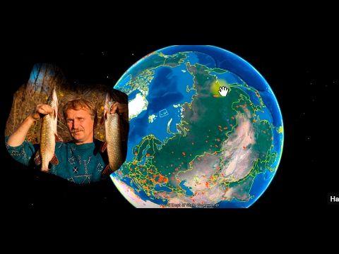 Коп, программа для всех,  Планета земля.