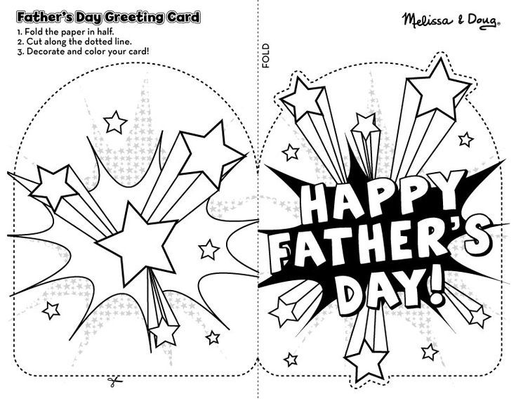Free Printable Card For Father S Day Melissa Doug Blog Father S Day Card Template Free Fathers Day Cards Happy Fathers Day Cards