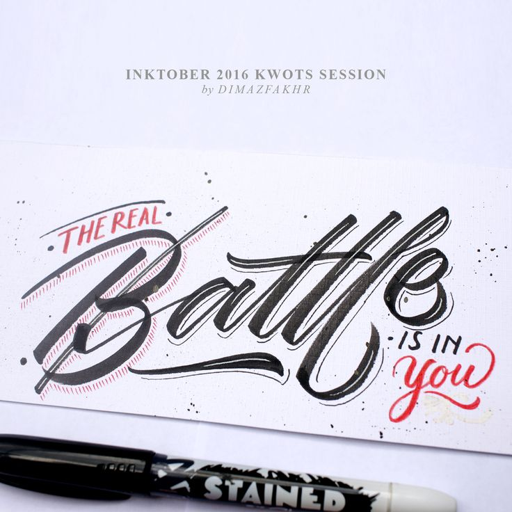 """cover design for my first zine """"kwot session""""  #lettering #design"""