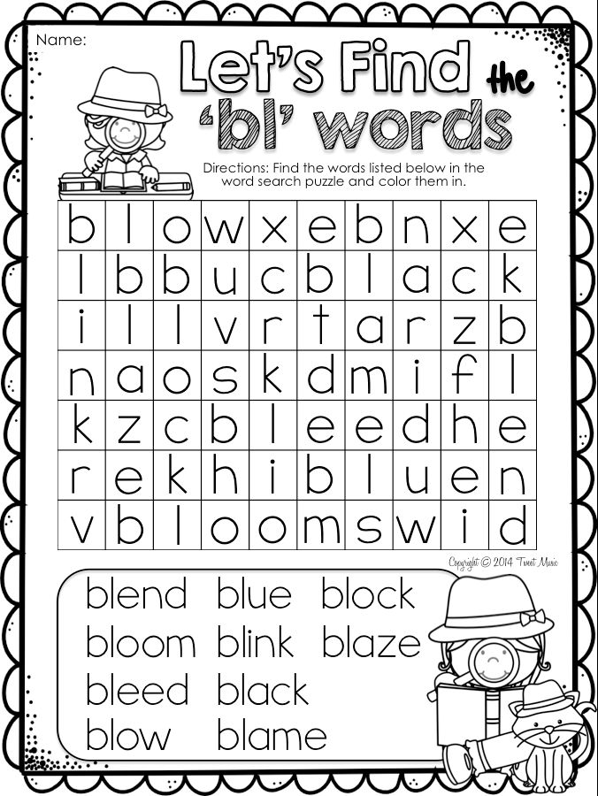 Teach the blend 'bl' with this easy to use fun and interactive printables package! 20 pages of activities and printables are included that will provide a comprehensive program for teaching the consonant blend 'bl'. FREEBIE