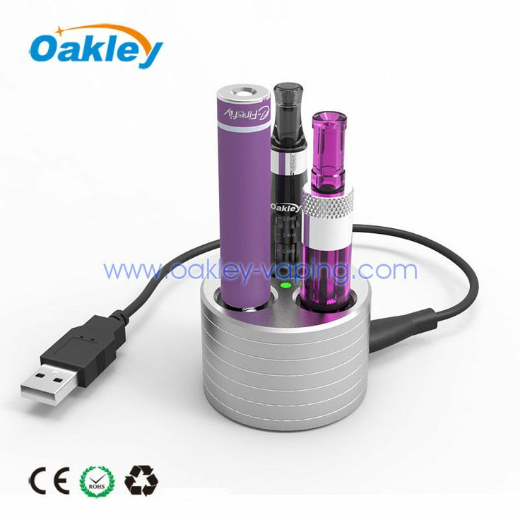 e cigarette holder with charge function. It can hold battery and charge for it. Fantasy e cig holder