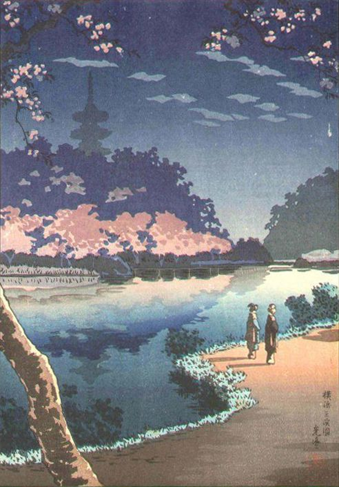 Yokohama Sankei Garden, woodblock print, by Tsuchiya Koitsu, 1936 -- See also at: http://www.castlefinearts.com/search_results_detail.php?searchByArtist=&searchArchives=113&pageno=45&pn=5&rpp=9