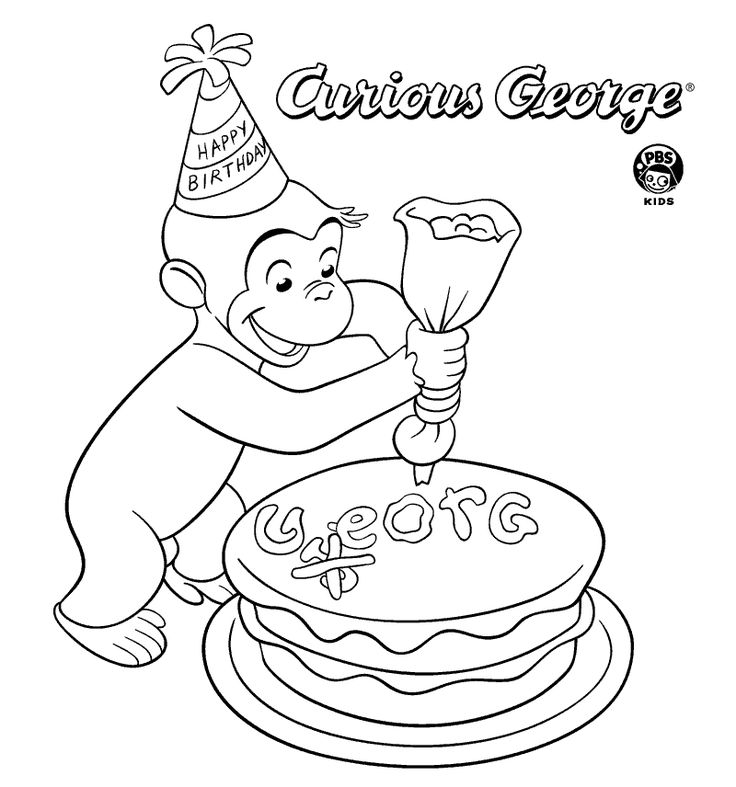 Curious George Cake Coloring Page: Great for gift bags or just as a fun activity for Birthday Parties!