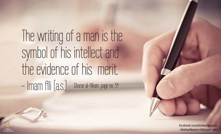 The writing of a man is the symbol of his intellect and the evidence of his merit. - Imam Ali (a.s.) - (Ghurar al-Hikam, page no. 54)