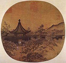 Painting by Song Dynasty artist Ma Lin, circa 1250. 24,8 × 25,2 cm