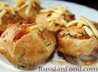 Фото к рецепту: Луково-сырные маффины в мультиварке