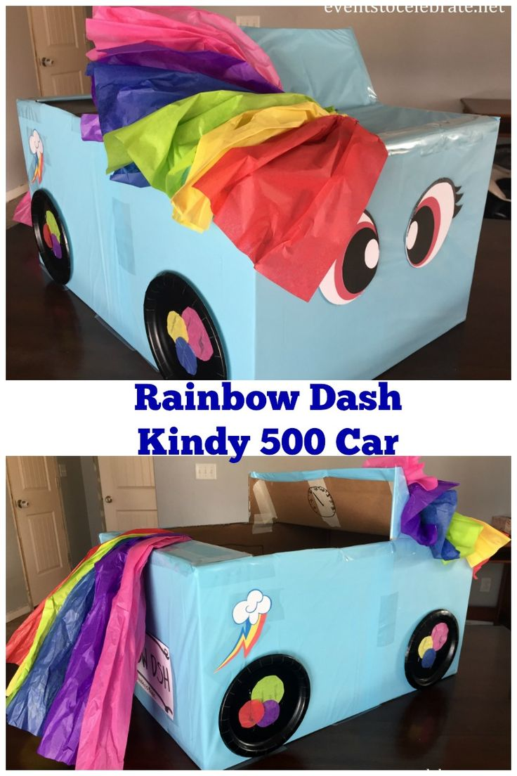 Kindy 500 Car - Rainbow Dash - eventstocelebrate.net