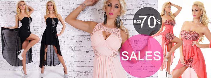 Γυναικεία ρούχα & παπούτσια Online. Δείτε όλη την συλλογή εδώ ➜ http://www.moda-marconi.gr/nees-paralaves ☎ Τηλ. για παραγγελίες (+30) 2411 103 113, 6986764275 Δωρεάν αποστολή Ελλάδα  & Κύπρο *. #ModaMarconi #Ρούχα #Φορέματα #Παπούτσια #Μοντέρνα #Σέξι #OnlineShop