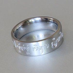 titanium ring with elvin script engraving