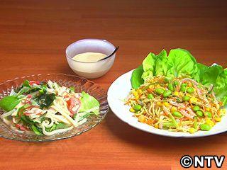 サラダラーメン/マヨサラダうどんのレシピ|キユーピー3分クッキング