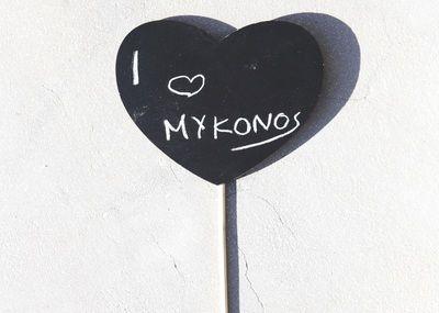Mykonos by www.spyrospaloukis.com