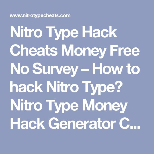 Nitro Type Cheats