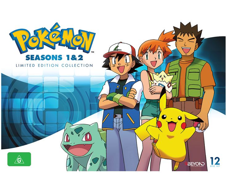 Pokemon: Season 1 & 2 Collectors Set Limited Edition 12-DVD Set (G)