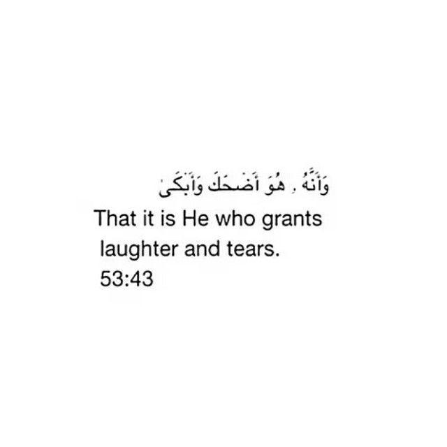 Surah al-Najm وَأنَّهُ هُوَ أضْحَكَ وَأبْكَی