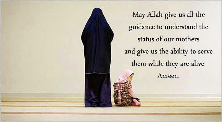 islam is best society for women Women in islamic society research papers examine the role women play in islamic society how religion, politics and history has marginalized women under the rule of islam.