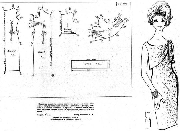 DIY Vintage Asymmetric Dress - FREE Sewing Pattern (Draft)