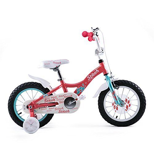 Our company was established in 1997,with professional manufacturing engineer and experience international trade team.Regarding to JOYSTAR, it is one of our leading brand which specialized in kids bike.Under our management, we guaranteed that our kids bike made with quality standard and brilliant ... more details available at https://perfect-gifts.bestselleroutlets.com/gifts-for-babies/kids-bikes-accessories/product-review-for-kids-bike-joystar-14-inch-super-light-aluminum-k