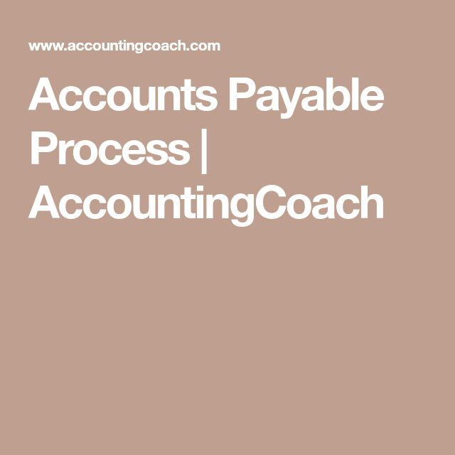 The 25+ best Accounts payable ideas on Pinterest Small business - ap specialist sample resume