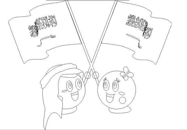 رسومات مفرغة للتلوين عن اليوم الوطني Drawing For Kids Paper Crafts Diy Kids Background Design