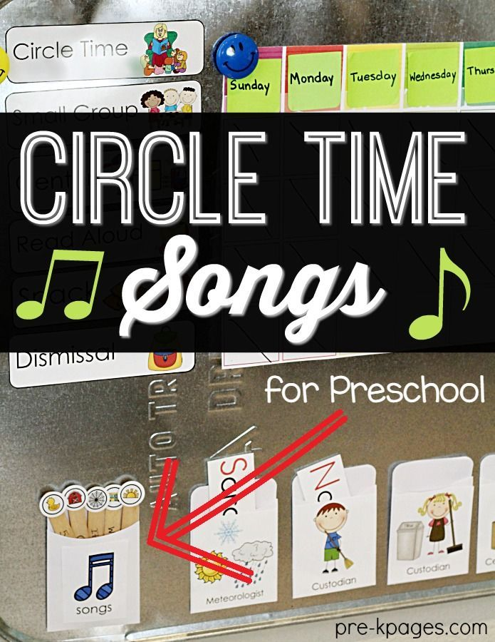 Circle Time Songs for Preschool. How to give your kids choices during circle time in Pre-K or Preschool.
