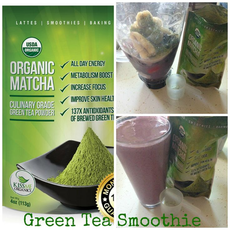 Vanilla Matcha Green Tea Smoothie - YUM eating