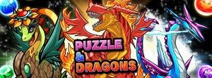 Puzzle & Dragons Cheat App Designer Arrested       A 21-year-old university student has landed himself an appointment with the Kanagawa Prefectural Police's cybercrime division for distributing a...
