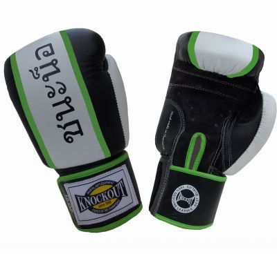 http://knock-out.ro  Manusi de Box and Kickbox by Knockout Store