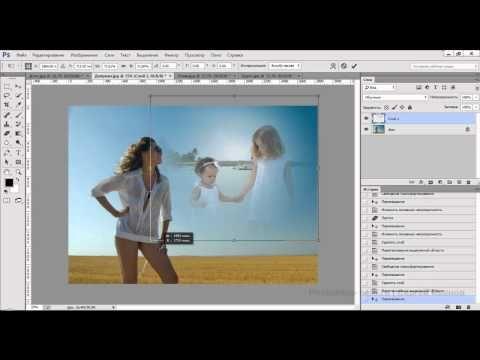 Маска и градиент в Фотошопе - YouTube