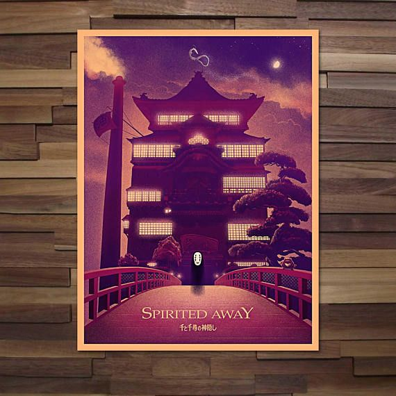 24x36 Spirited Away poster: Etsy