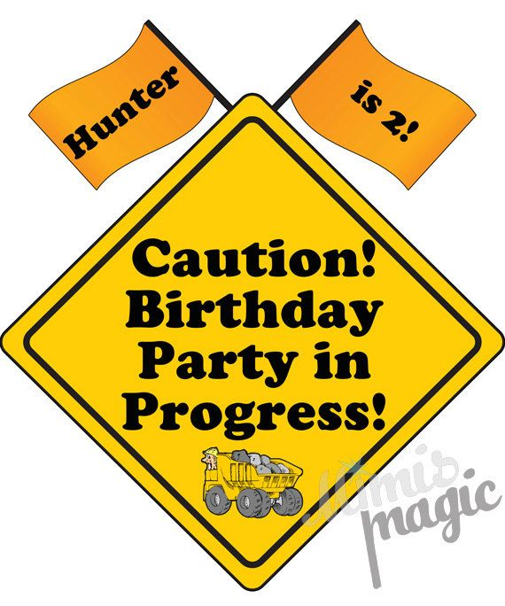 Construction Birthday Party Caution Sign Dump By