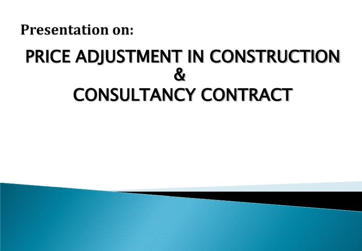 (02) Price AdjustmentsPrice adjustment   Consumer Price Index   Salary
