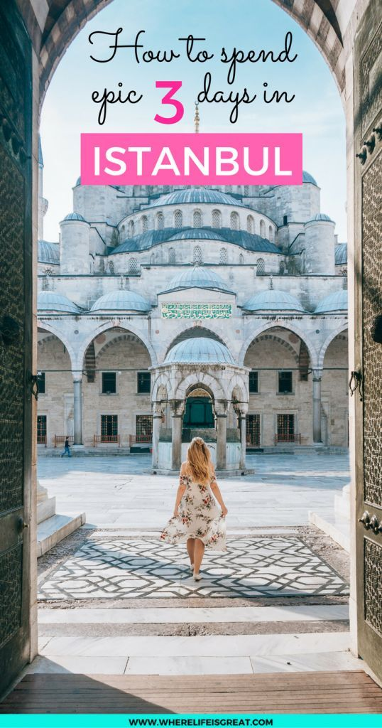 Istanbul - a magical city of contrasts, where modern meets history and Europe meets Asia!  Make the most of your travel with my 3 days itinerary.