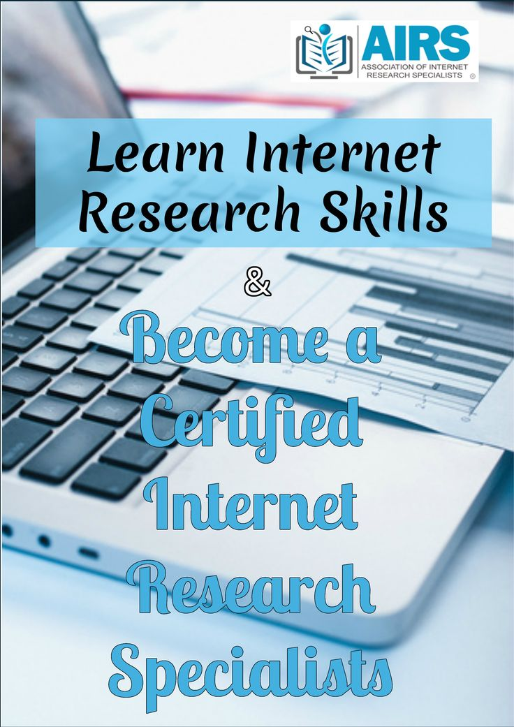 Certification Objectives | Become a Certified Internet Researcher | Research skills, Research, Certificate