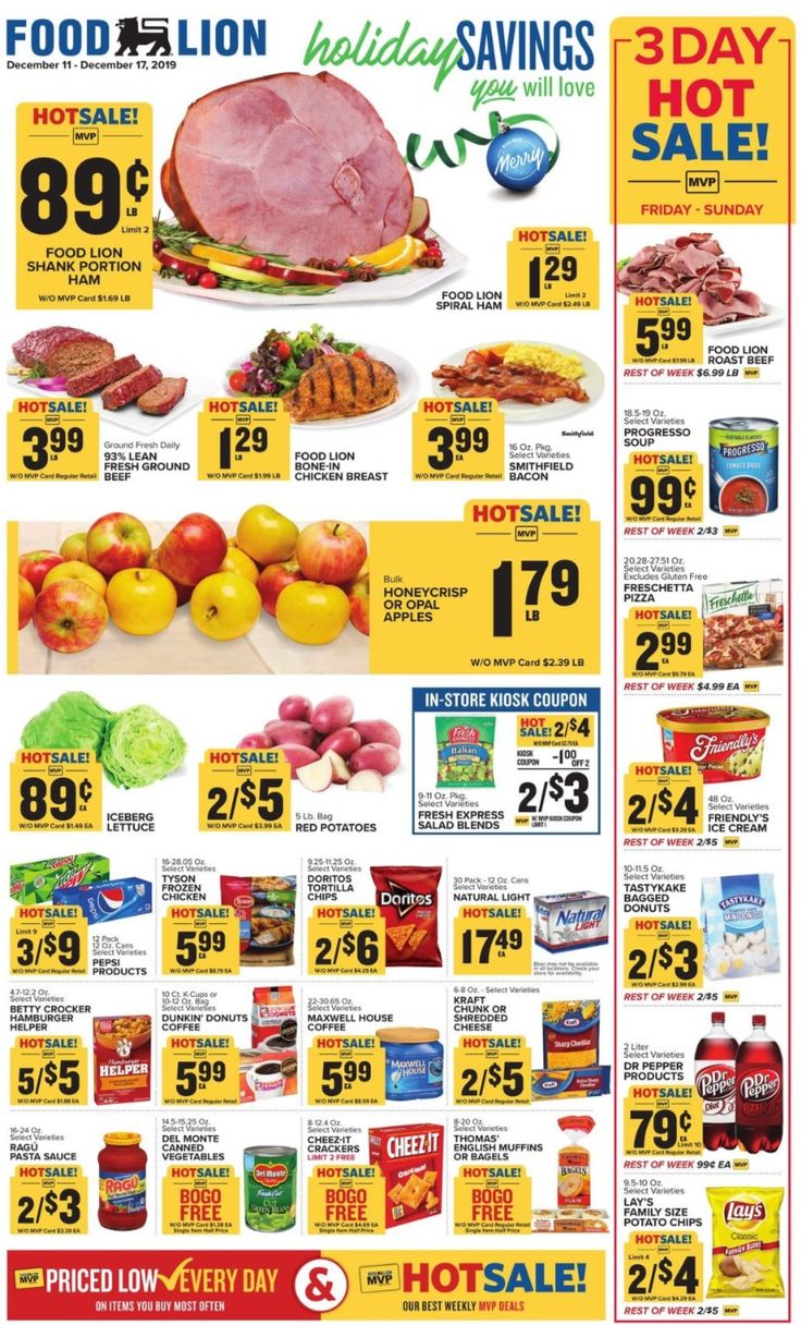 Food lion weekly 121119 121719 ad preview ground