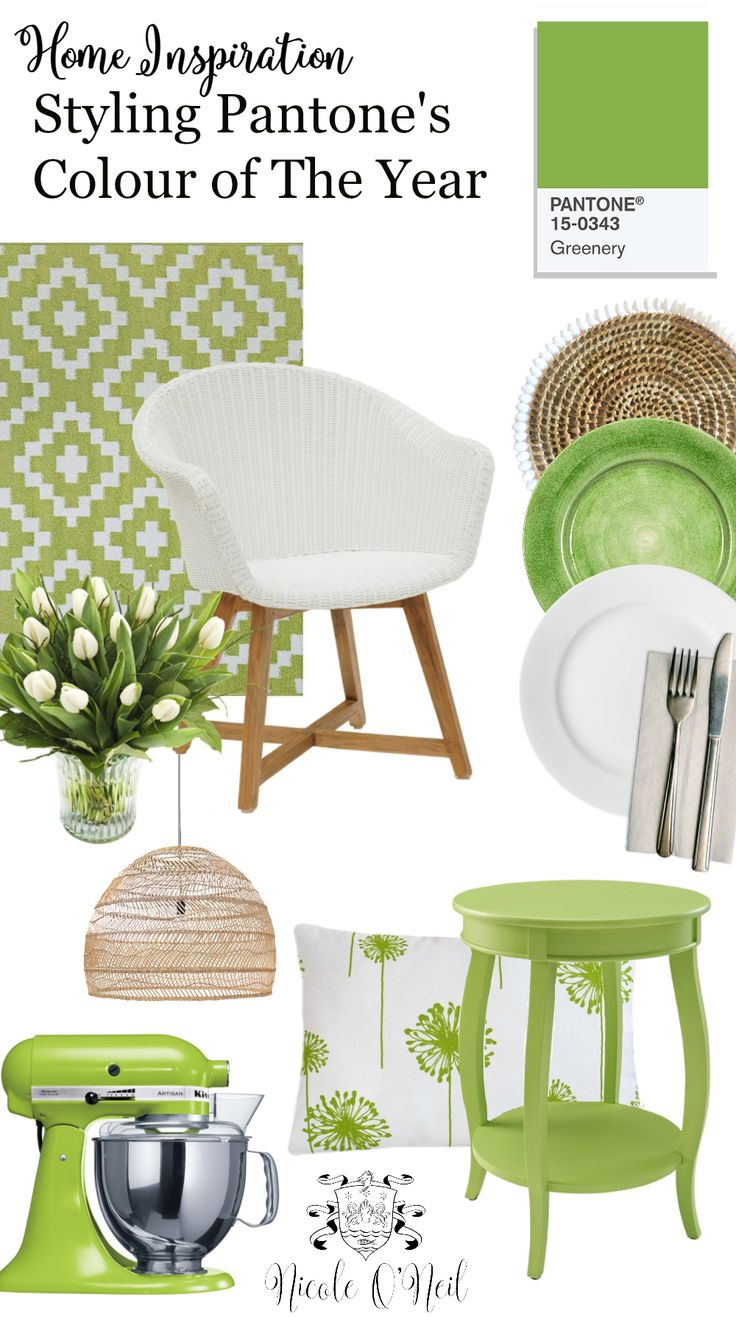 How to Decorate with 2017 Pantone Color of the Year GREENERY - Home Inspiration and Interior Design Tips for Combining Lime Green Tones with White, Neutral and Natural Wood Style Guide